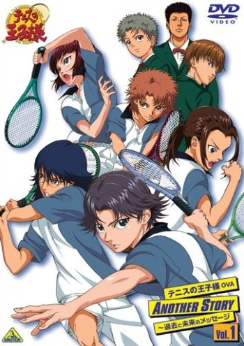 Prince of Tennis - Another Story I - Kako to Mirai no Message
