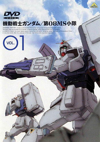 Mobile Suit Gundam - The 08th MS Team