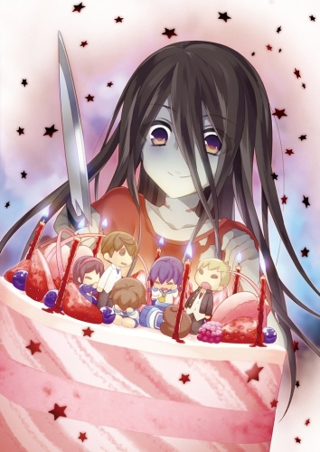 Corpse Party - Missing Footage