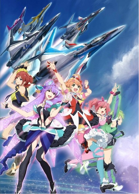 Macross Delta - Mission 0.89 - Senjou no Prologue