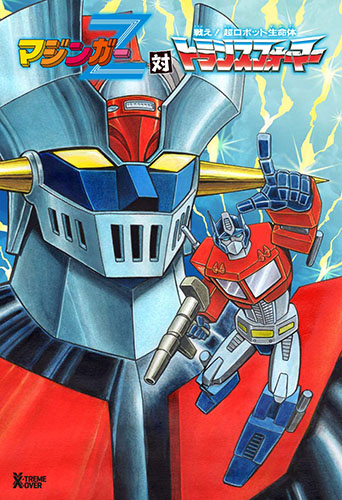 Mazinger Z VS Transformers